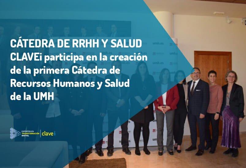 CLAVEi participa en la creación de la Cátedra de Recursos Humanos y Salud de la UMH