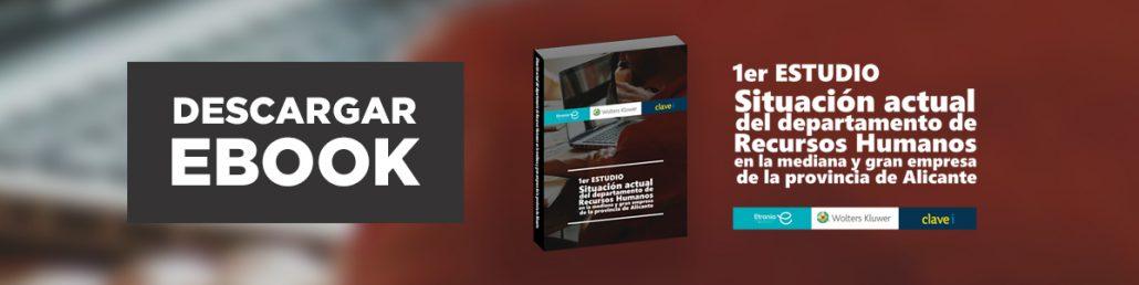 descargar-ebook-primer-estudio-situacion-departamento-rrhh-empresa-alicante