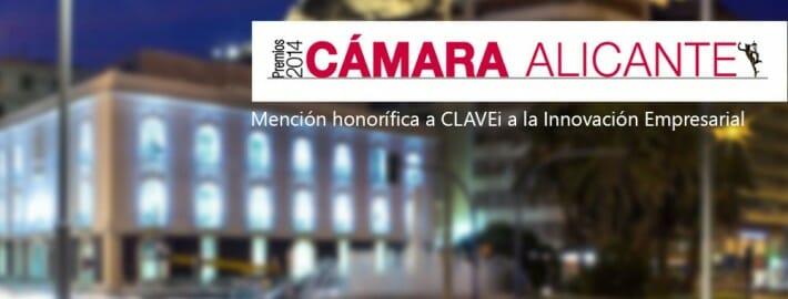 Empresas premiadas por la Cámara de Comercio de Alicante
